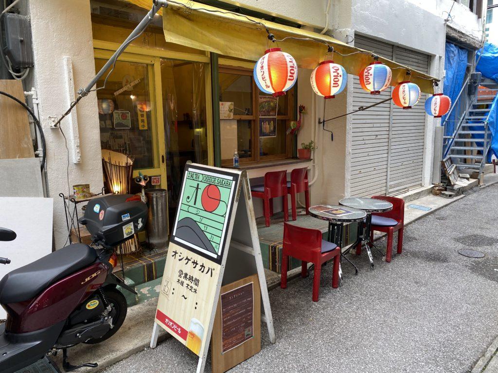 沖縄チャータークルーズ 国際通り グルメ ランチ