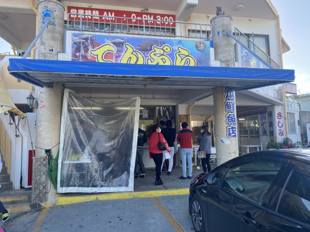 奥武島 てんぷら 沖縄チャータークルーズ