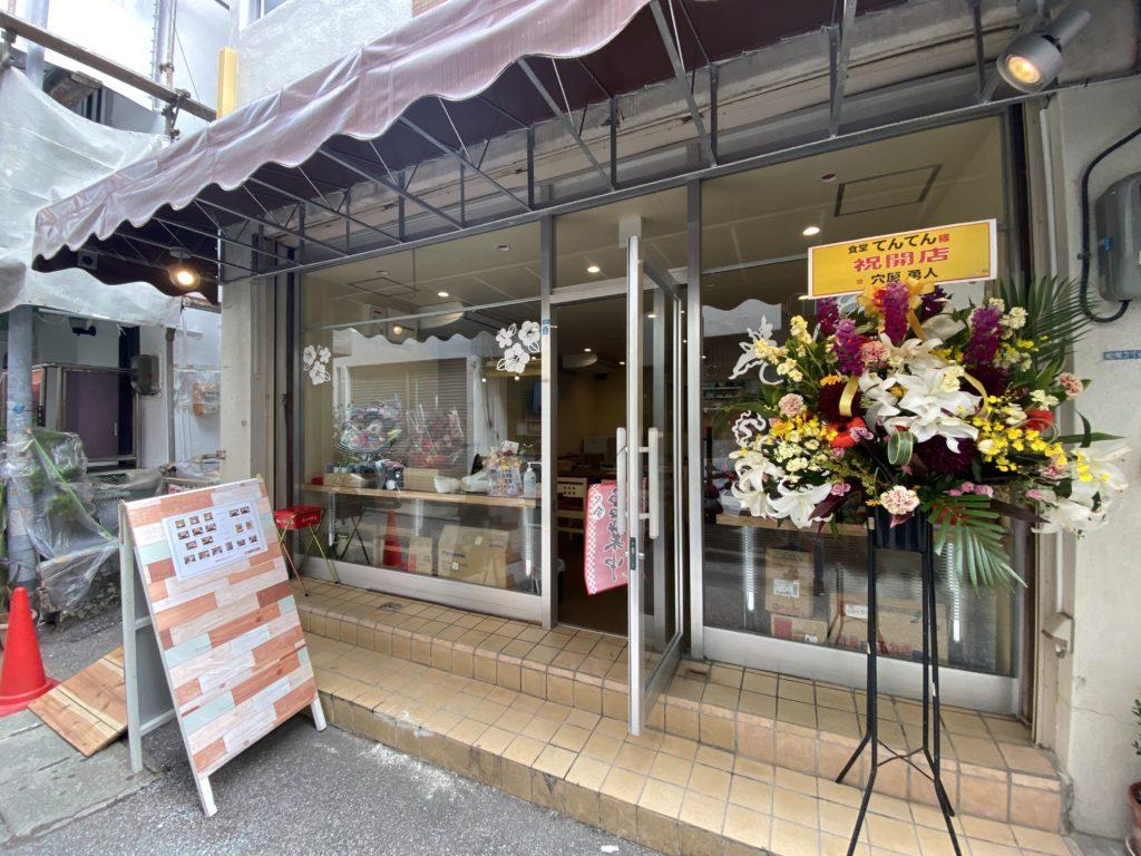 沖縄チャータークルーズ 那覇 国際通り ランチ