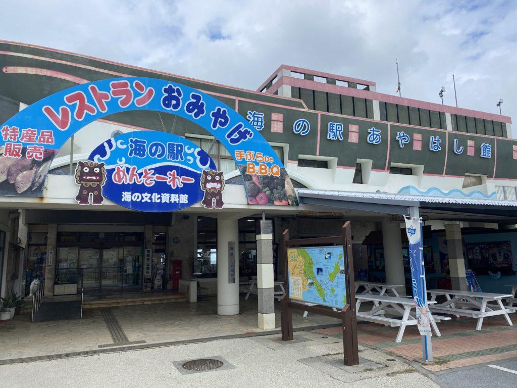 沖縄チャータークルージング 釣り 伊計島 東海岸観光